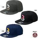 【ゼット】BEAMSDESIGNがプロデュースしたゼットのストレートバイザーキャップ野球用品スポーツウェア(BH301S)
