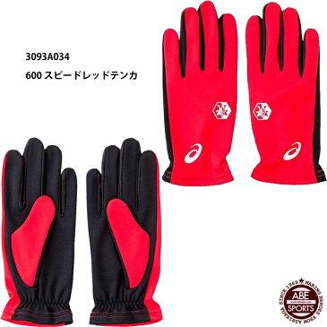 ネコポス選択可【アシックス】ウォームレーシンググローブ 手袋/ランニンググッズ/陸上グッズ/asics (3093A034)600 スピードレッドテンカ