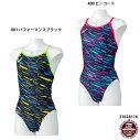 【アシックス】ボックスメンズボックス/トレーニング水着/asics(2161A021)