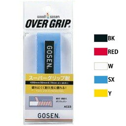 取寄せ品 【ゴーセン】 スーパーグリップ耐 (AC23) RED レッド