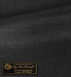 【父の日】オーダースーツ [ブランド] LORO PIANA ロロピアーナ / FOUR SEASONS [色] チャコールグレー(濃いめのグレー) [柄] 無地 [品質] スーパー130'S ウール100% woven in Italy [イタリア生地][秋冬向け][送料無料]