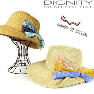 ガーリー♪つば広 リボン ペーパーハットDIGNITY Merletto Hat[全2色/ペーパー、ポリエステル]