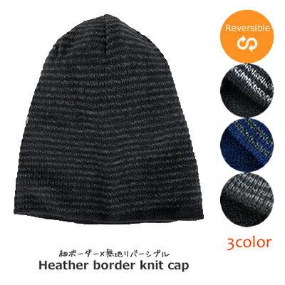 メンズ帽子, ニット帽  3 02P03Dec16
