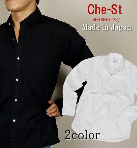 [Che-St][チェスト][SHARKEY'S]ワイシャツ/カジュアル シャツ[ブラック 黒/ホワイト 白][日本製][...