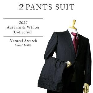 オーダースーツ 2パンツ 服袋福袋 送料無料 秋冬オーダーメイド オーダーメード メンズ ビジネススーツ スペアパンツ