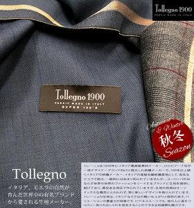 【父の日】Tollegno トレーニョ オーダースーツ メンズ 秋冬高級 オーダーメイドスーツ オーダーメード ブランド ITALY イタリア 生地各柄限定1着 送料無料