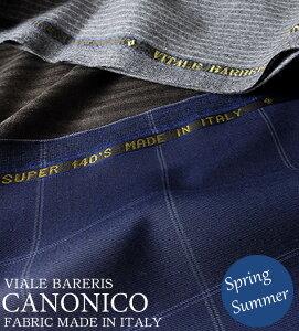 【最大43倍】オーダースーツ CANONICO カノニコ イタリア製生地 メンズオーダーメイドスーツ( オーダーメード )woven in Italy イタリア生地 春夏 送料無料 大きいサイズ