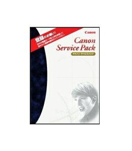 CanonキヤノンサービスパックCSP/iPFタイプG4年訪問修理・プリントヘッド込<7950A365>