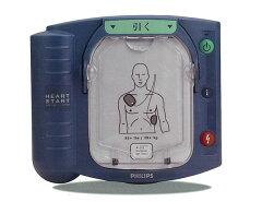 心肺蘇生法トレーニングDVD付!フィリップス社 AED 自動体外式除細動器 ハートスタート HS1 ...