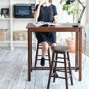 カウンター 3点セット スツール2脚 ハイスツール テーブル ダイニング 天然木 デスク 机 イス 腰掛 チェア カフェ コンパクト ウッド 白 ホワイト 木製 作業 キッチン 台所 食卓 省スペース シンプル/