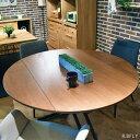 センターテーブル ローテーブル リビングテーブル ダイニングテーブル ...