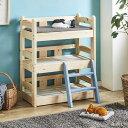 ペットベッド キャットベッド 2段ベッド 3段ベッド キャットハウス 北欧 パイン材 フィンランド 天然木 ...