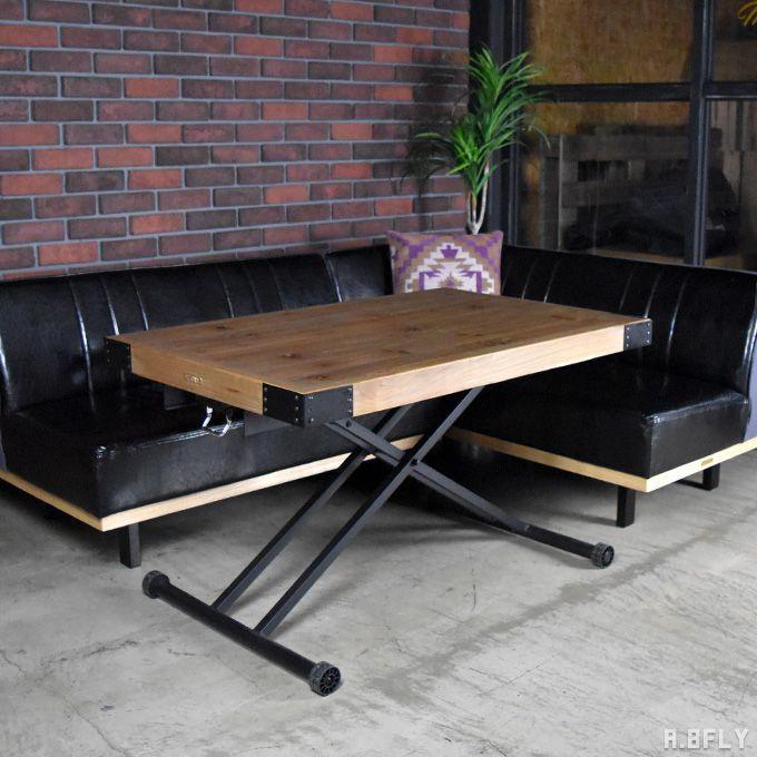 リフティングテーブル ダイニングテーブル センターテーブル デスク 昇降式テーブル リフトテーブル リビング LD カフェ 天然木 無垢材 古木 パイン古材 アイアン 鉄 インダストリアル アメリカン ヴィンテージ アンティーク 西海岸