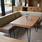 ソファダイニングテーブル コーヒーテーブル リビングダイニング LD ウォールナット 新生活 一人暮らし 省スペース 引出し 収納 インダストリアル アイアン スチール カフェ 木製 ヴィンテージ シンプル 北欧