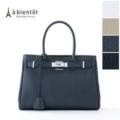 カジュアル使いが楽しいエレガントバッグにミドルサイズが登場です。クロア型2WAYレザーバッグ ...