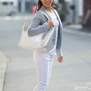 【GIANNICHIARINI】ジャンニ・キャリーニバイカラーレザートートバッグ