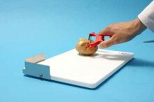 まな板ワンハンド調理板2【キッチン用品/障がい者用/片麻痺(マヒ)/ウカイ利器】