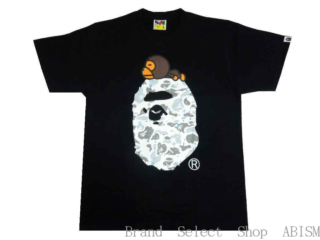 Bathing Ape milo A BATHING APE()SPACE CAMO MILO ...
