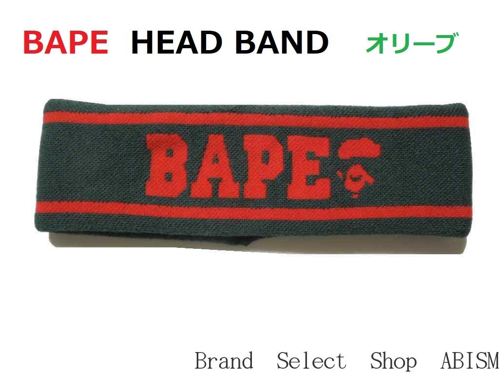 メンズファッション, その他 A BATHING APE()BAPE HEADBANDBAPE()