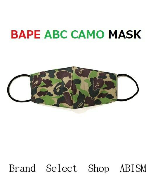 バッグ・小物・ブランド雑貨, その他 A BATHING APE()ABC CAMO MASKCAMOBAPE()
