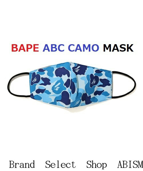 メンズファッション, その他 A BATHING APE()ABC CAMO MASKCAMOBAPE()