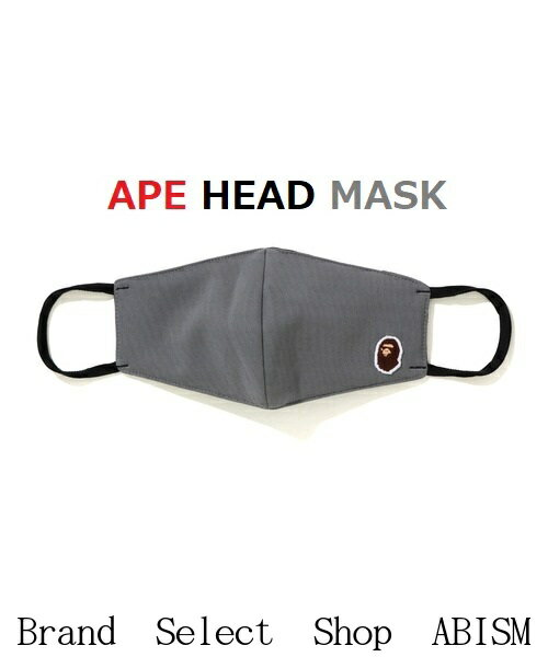 Bathing Ape wiki A BATHING APE()APE HEAD MASKBAP...