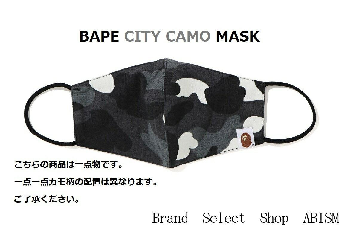 メンズファッション, その他 A BATHING APE()CITY CAMO MASKBAPE()