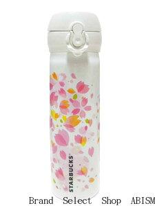 STARBUCKS(スターバックス)SAKURA(さくら)2015ハンディーステンレスボトル(500ml)【ホワイト】【新品】【限定品】