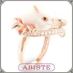 ★送料無料★ ABISTE(アビステ) ラビットパールリング/ベージュ 6401019