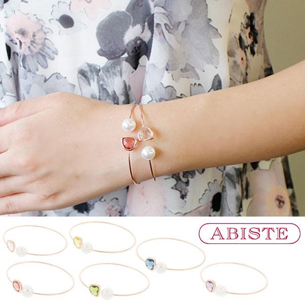 10倍 ABISTE(アビステ)カラーガラス&パールフォークバングル4171011レディース女性人気雑誌大人おしゃれ腕時計ブラン