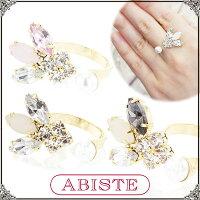 ABISTE(アビステ)GINGERmirror掲載!ビジューフォークリング/ホワイト、ピンク、グレー6150063-