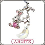 ABISTE(���ӥ���)�ϡ��ȥ�ӥåȥ��ȥ�å�/�ԥ�2220286