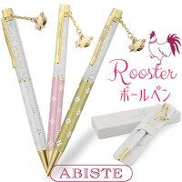 ABISTE(アビステ) ルースター付クリスタルボールペン/ホワイト、ピンク、ゴールド 2127001 レディース 女性 人気 上品 大人 かわいい おしゃれ アクセサリー ブランド 誕生日 ギフト プレゼント ラッピング無料