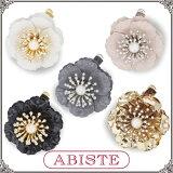 ABISTE(アビステ)メタルフラワーブローチ/ホワイト、ピンク、グレー、ブラック、ゴールド