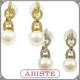 ABISTE(���ӥ���)12mm�̥ѡ���&���ꥹ����ԥ���/�������3100250