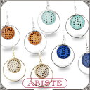 ABISTE(アビステ) デザインフープピアス/ホワイト、オレンジ、Lブルー、ブルー 3150279- レディース 女性 人気 上品 大人 かわいい おしゃれ アクセサリー ブランド 誕生日 ギフト プレゼント ラッピング無料