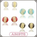 ABISTE(アビステ) ベネチアンガラスソンメルソビーズボタンイヤリング/ホワイト、レッド、Lブルー、ブラック 3400296 レディース 女性 人気 上品 大人 かわいい おしゃれ アクセサリー ブランド 誕生日 ギフト プレゼント ラッピング無料