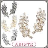 ABISTE(アビステ) リーフビジューイヤリング/シルバー、ゴールド、ブラウン、ブラック 3401327 レディース 女性 人気 上品 大人 かわいい おしゃれ アクセサリー ブランド 誕生日 ギフト プレゼント ラッピング無料