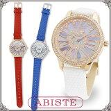 【送料無料】ABISTE(アビステ) ラウンドフェイスチェコクリスタルベルト時計/ホワイト、レッド、ブルー 9160042S/P レディース 女性 人気 上品 大人 かわいい おしゃれ アクセサリー ブランド 誕生日 ギフト プレゼント 腕時計 ウォッチ