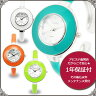 ABISTE(アビステ) ラウンドフェイスバングルウォッチ/ホワイト、オレンジ、ブルー、グリーン 9400028 レディース 女性 人気 上品 大人 かわいい おしゃれ アクセサリー ブランド 誕生日 ギフト プレゼント ラッピング無料 腕時計 ウォッチ