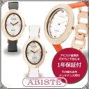 ABISTE(アビステ) オーバルフェイスデザインベルト時計/ホワイト、オレンジ、ブラック 9400030 レディース 女性 人気 上品 大人 かわいい おしゃれ アクセサリー ブランド 誕生日 ギフト プレゼント ラッピング無料 腕時計 ウォッチ