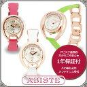 ABISTE(アビステ) ラウンドフェイスデザインベルト時計/ホワイト、ピンク、グリーン 9400031 レディース 女性 人気 上品 大人 かわいい おしゃれ アクセサリー ブランド 誕生日 ギフト プレゼント ラッピング無料 腕時計 ウォッチ