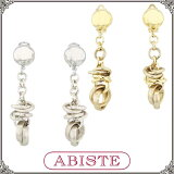 ABISTE(���ӥ���)�����ꥢ��������������/����С����������3150054