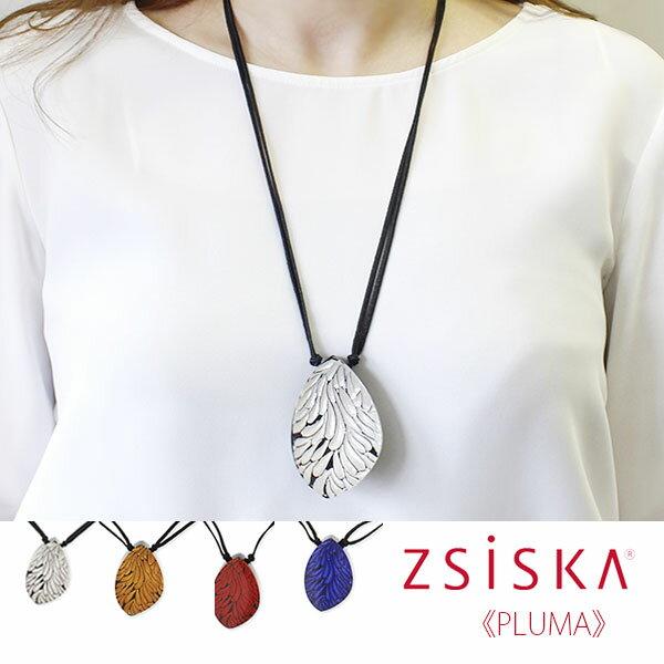 10倍 ABISTE(アビステ) ZSiSKA ≪PLUMA≫アクリルフリーレングス紐ネックレス1171244レディース女性人気