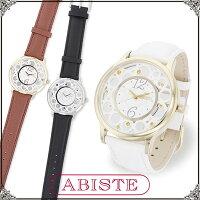 ★送料無料★ABISTE(アビステ)透かしケースベルト時計/ホワイト、ブラウン、ブラック9150035