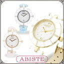 【送料無料】 ABISTE(アビステ) ラウンドフェイスベルト腕時計/ホワイト、ピンク、ブルー 9150033 レディース 女性 人気 上品 大人 かわいい おしゃれ アクセサリー ブランド 誕生日 ギフト プレゼント ラッピング無料 腕時計 ウォッチ