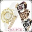 ABISTE(アビステ) ローズモチーフベルト腕時計/ホワイト 9300021/ホワイト、パープル、ブラウン、ブラック レディース 女性 人気 上品 大人 かわいい おしゃれ アクセサリー ブランド 誕生日 ギフト プレゼント 腕時計 ウォッチ