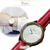 ABISTE(アビステ)ラウンドフェイスフラワーモチーフベルト時計/ホワイト、ピンク、レッド9160021レディース女性人気上品シンプル大人おしゃれクローバーブランド誕生日ギフトプレゼントウォッチ