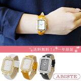 ABISTE(アビステ)クリスタルスクエアフェイスエナメルベルト腕時計9171006レディース女性人気雑誌大人おしゃれ腕時計ブランドギフトウォッチラッピング無料30代40代