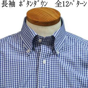 ワイシャツ 長袖 ボタンダウン クールビズ ビジネスシャツ Yシャツ メンズ 長袖ワイシャツ 結婚式 あす楽 デザインシャツ カッターシャツ ドレスシャツ おしゃれ 大きいサイズ トールサイズ スリム 袖 長い ストライプ ギンガム 3L 4L